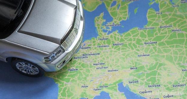 Что нужно для выезда за границу на автомобиле