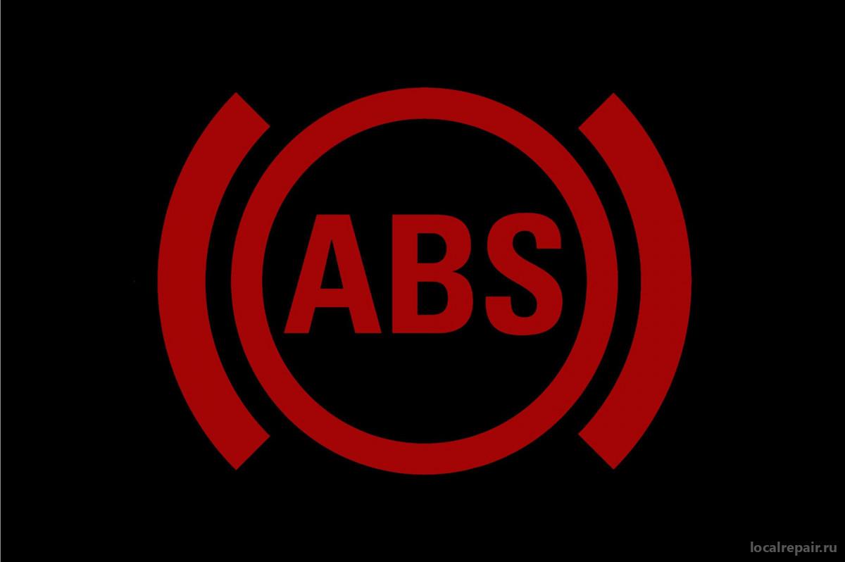 Горит знак АБС (ABS) на панели автомобиля