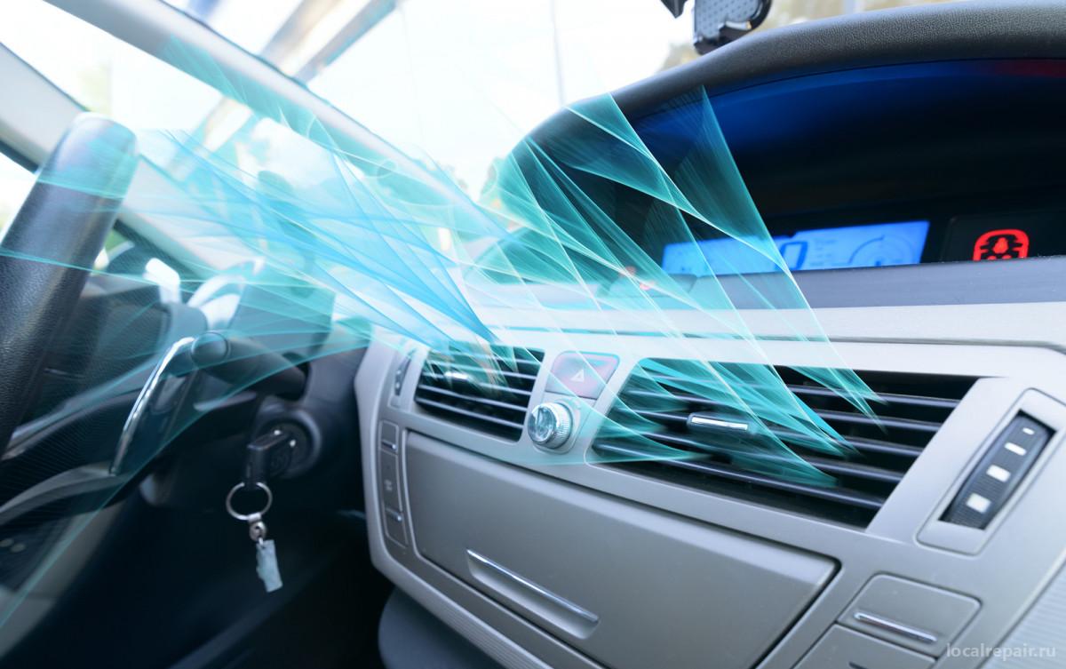 Причины неисправности кондиционера в автомобиле